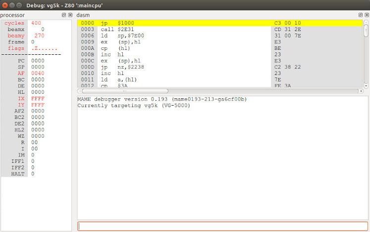 Debugger par défaut (Qt) sur MAME